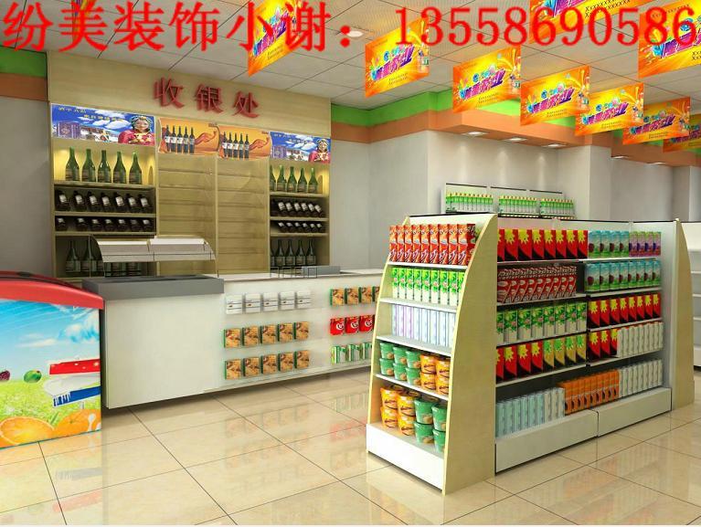 专业资深成都便利店超市装修设计公司图片