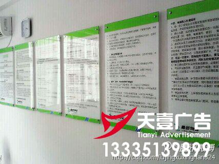 济南高新区办公室宣传栏展板广告牌设计制作图片