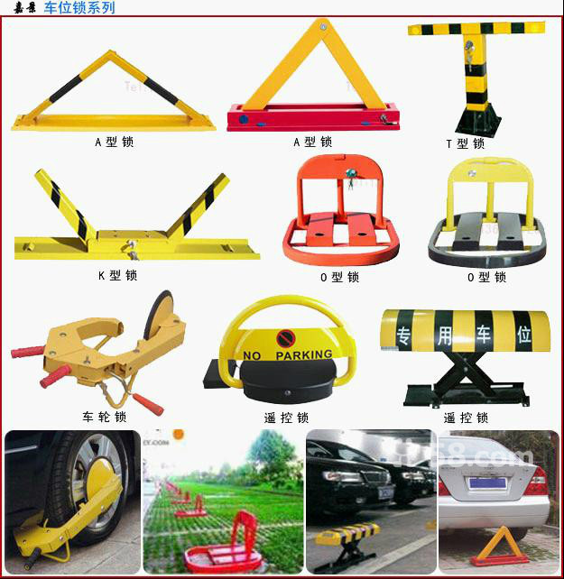 北京周边销售安装车位锁 加厚地锁三角形地锁隔离柱安装减速带