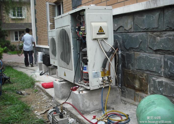 天津空调维修服务中心,提供空调加氟,空调移机,空调清洗保养,空调
