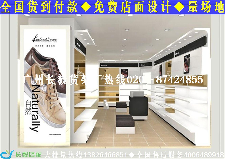 最新鞋店装修效果图,鞋店设计图片,鞋店设计效果图,小型鞋店装修设计