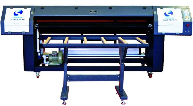 卷平一体导带机压电写真机弱溶剂导带机
