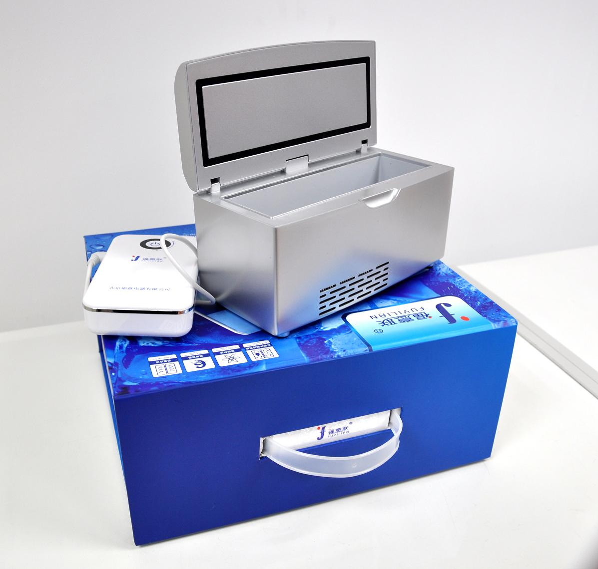 短效胰岛素保存小冰箱
