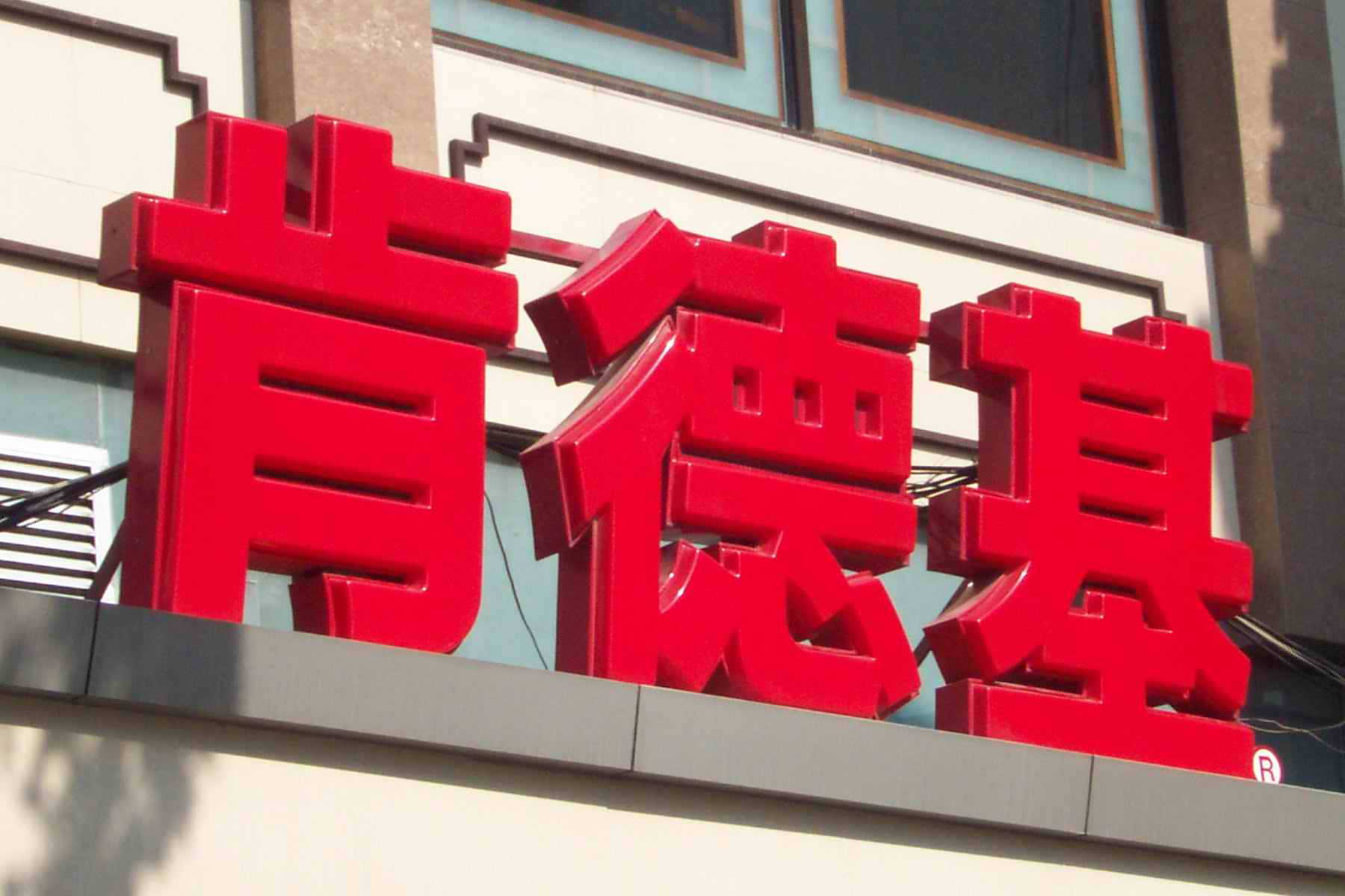珠海外露字珠海楼顶外露发光字安装价格珠海外露发光广告牌制作