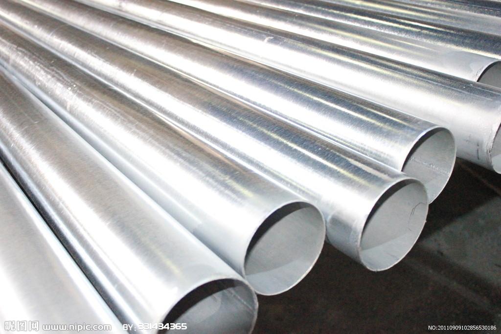 三角形异型钢管,六角形异型钢管,菱形异型钢管,不锈钢花纹管不锈钢u型