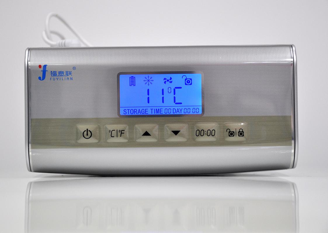 微型胰岛素小冰箱