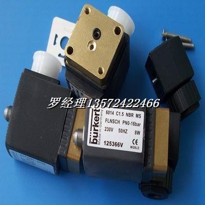 阿特拉斯空压机最小压力阀包,阿特拉斯空压机止回阀维修包(单向阀保养图片