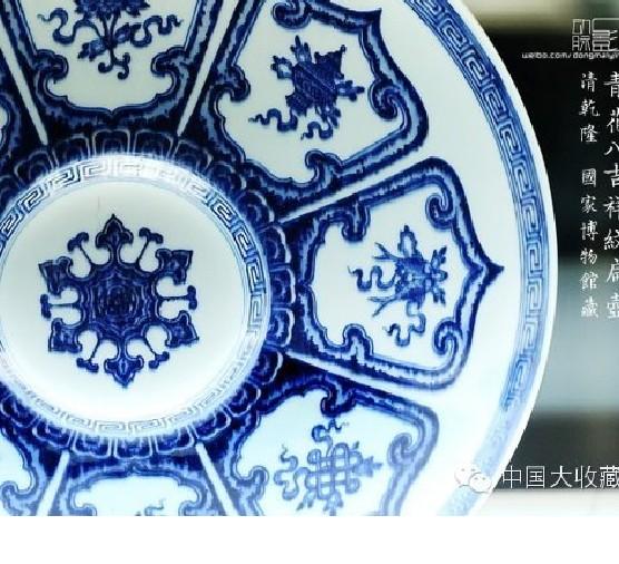 元代景德镇青花瓷的工艺特征