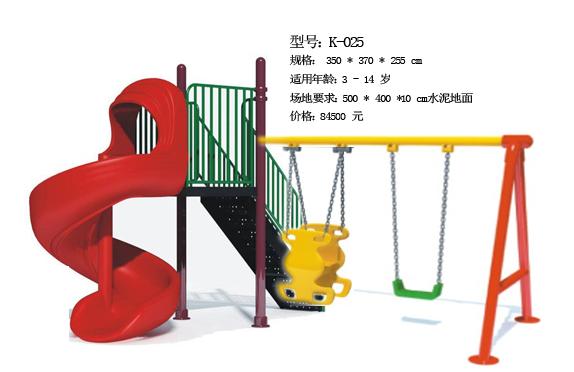 组合式秋千,室内秋千,广场设施,幼儿园秋千