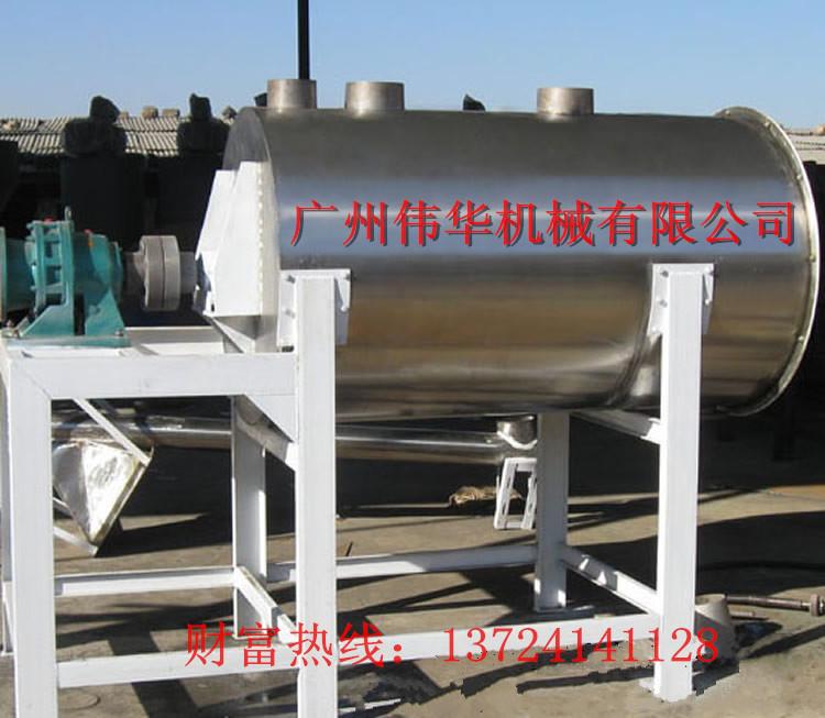 多功能干粉砂浆搅拌机 卧式螺带混合机卧式混合机图片