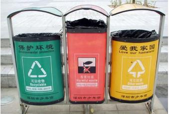 潍坊花草牌,垃圾桶,提示牌,广告牌,形象标示牌设计制作图片