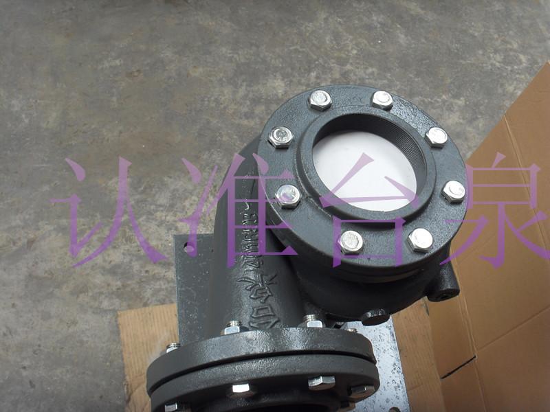 冷却循环水泵tm系列 抽水马达