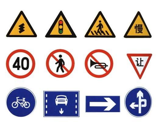 上横朗标志牌/交通标志牌/道路标牌/标牌制作/安全施工标志牌