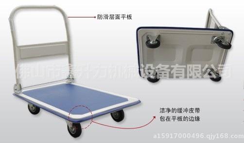 手推平板车 可折叠式平板车图片