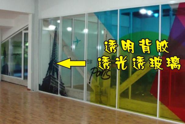 北京背胶纸喷绘批量