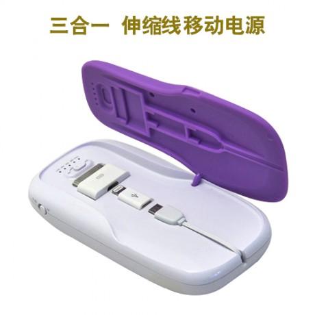 邓博士 伸缩线移动电源 内置线充电宝 三合一充电宝
