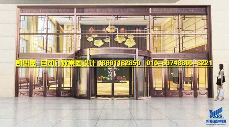 建筑出入口自動門效果圖 旋轉門效果圖設計 家用門效果圖設計