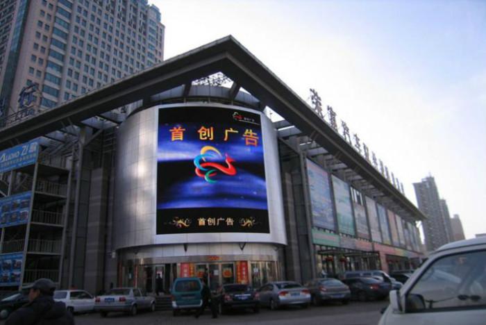 濟南led顯示屏專業安裝廠家首圖片