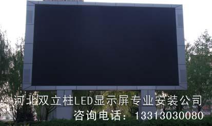 勤反加盗缘版(11月24)     我公司是一家资深专业的钢结构广告塔,led