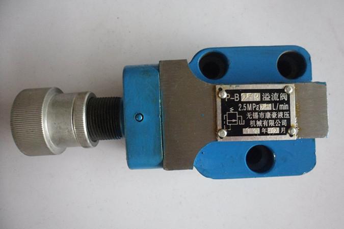 5mpa,板式低压溢流阀有进出口各一,管式低压溢流阀则具有两进口,一图片