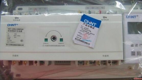 热销正泰nz7-100双电源 nz7-100/80a