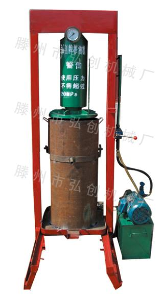 新型大豆液压榨油机图片