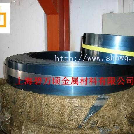 碳钢钢带、锰钢钢带、特硬钢带