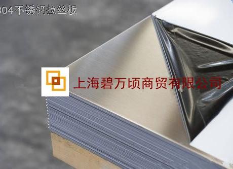 加工非标不锈钢板钢片、不锈钢垫片