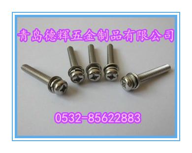 青岛德辉五金制品有限公司,是国内高品质紧固件专业生产厂家,工厂