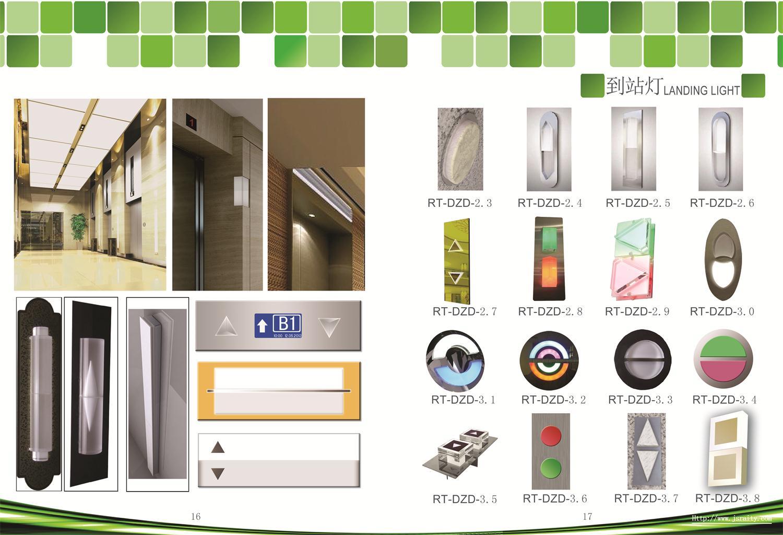 锐腾科技三菱电梯操作盘/电梯到站灯/外呼/刷卡/触摸