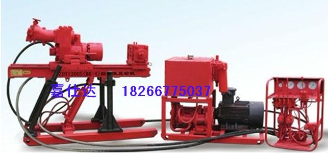 zdy1200s 煤矿用液压坑道钻机结构简洁图片