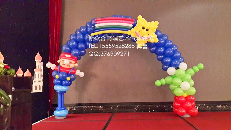 泉州婚庆气球拱门开业气球拱门制作