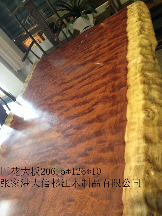 水波纹巴花大板 巴花家具 红木工艺品
