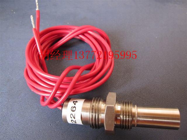 陕西西安39585146英格索兰温度传感器
