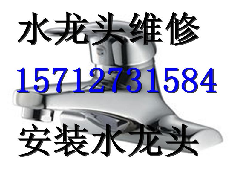 水龙头排行榜_2012水龙头十大品牌排名什么牌子的水龙头好