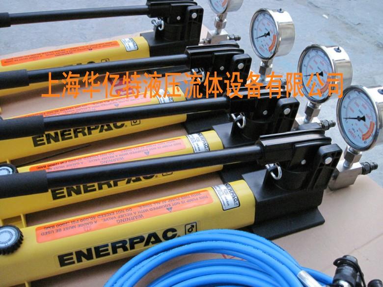 超高压手动液压泵图片