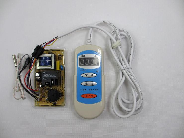 海尔/美的/万家乐/西门子电热水器电脑板/电路板/通用