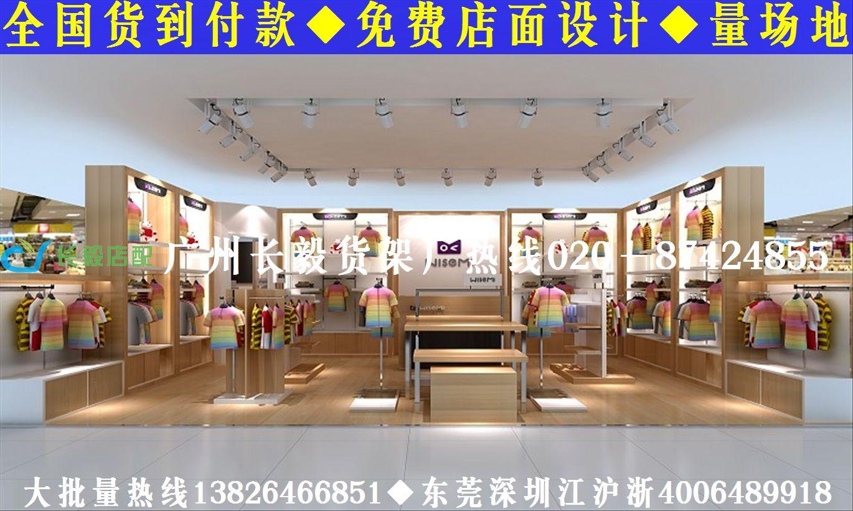 专业个性童鞋店装修设计,童装店图片,童鞋店装修货架,宝宝店装修效果