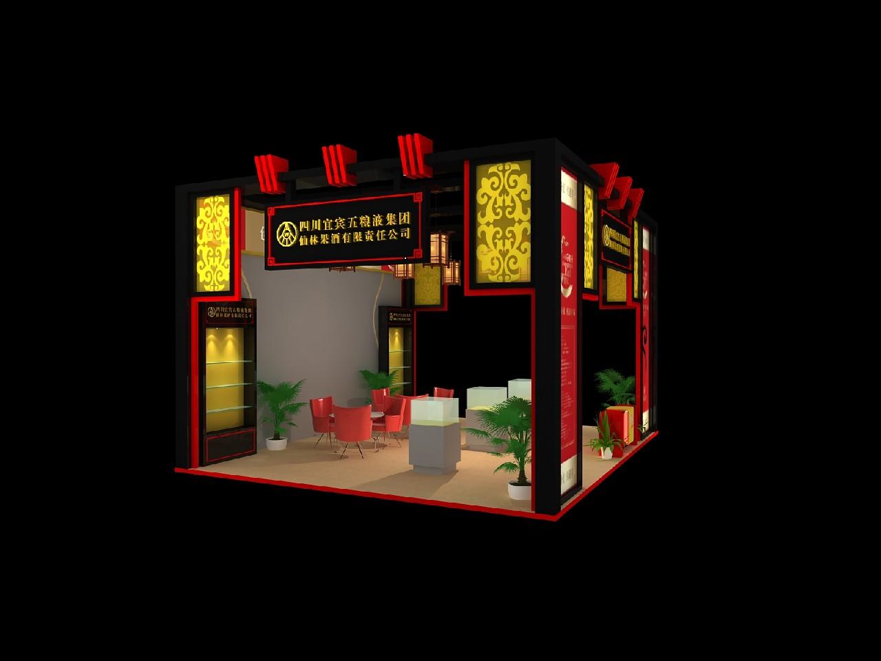 重庆糖酒交易会布展,重庆糖酒会展台设计搭建,重庆糖酒会搭建商,重庆图片