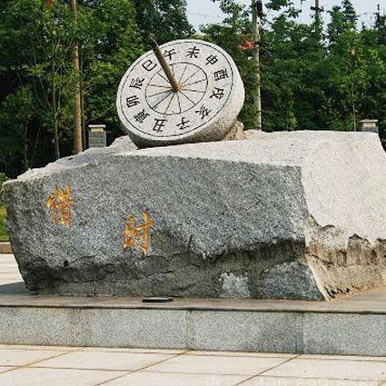 曲阳日晷校园石雕日晷雕塑品汉白玉日晷大理石雕塑设计师ui读图片