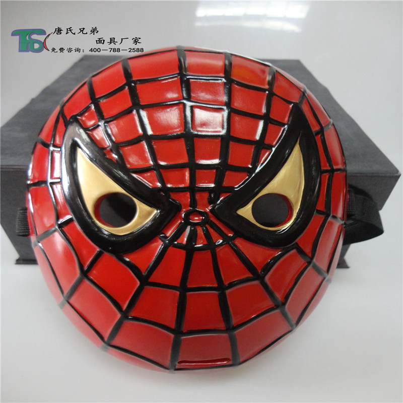 蜘蛛侠面具(树脂)