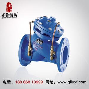 厂家批发直销jd745x-10/16多功能水泵控制阀 消防阀图片