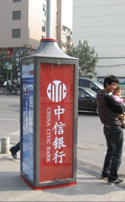 郑州灯杆广告-灯杆道旗广告; 郑州灯杆广告-灯杆灯