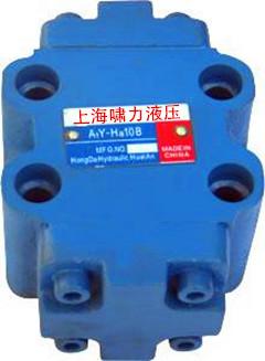 a1y液控单向阀另一个功能是还可以做充液阀使用.图片