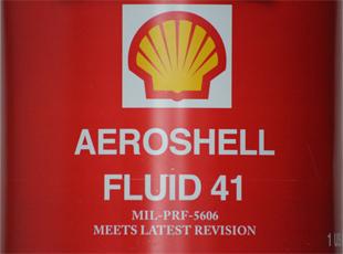 壳牌41号航空液压油_壳牌41号航空液压油价格图片