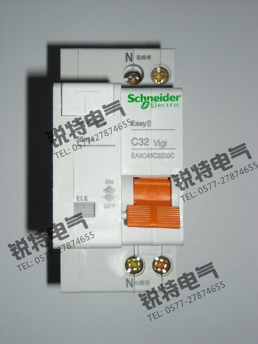 家装流电保接线图