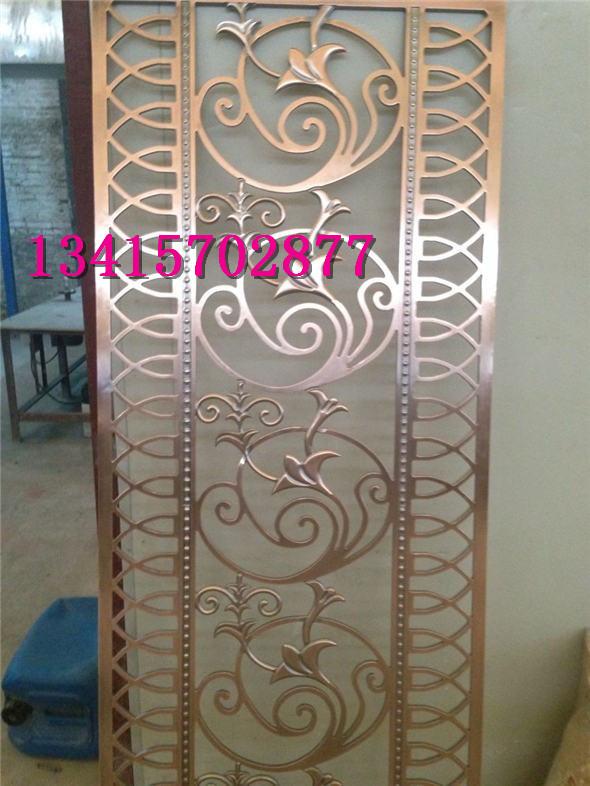 保定星级酒店装饰红古铜欧式不锈钢镂空花纹屏风厂家加工