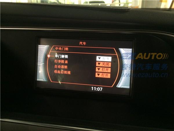 升级价格:奥迪a4l作业项目:原车屏电动——施工后视镜奔驰b级su电动及图片图片图片