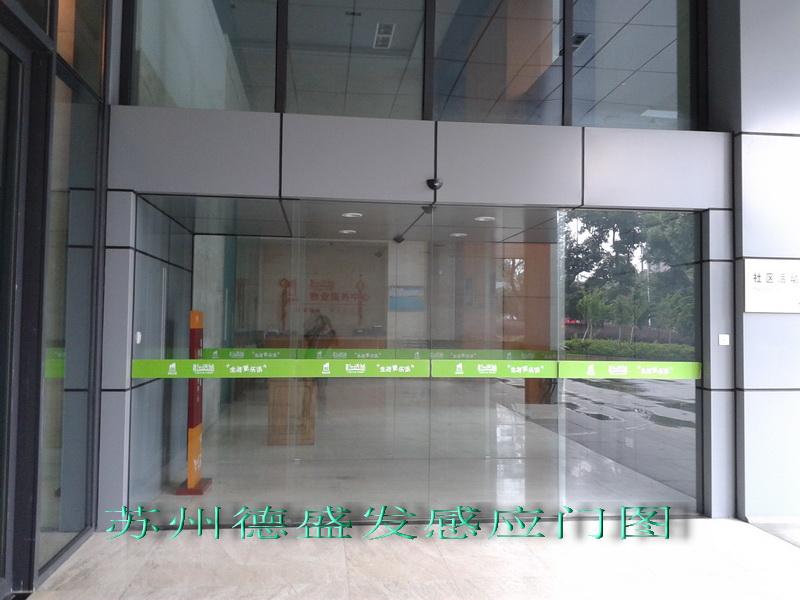 苏州感应门苏州自动门苏州钢化玻璃门门禁维修