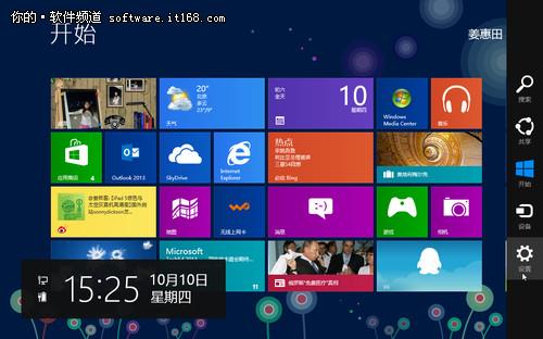 windows 8.1 企业版在windows 8.1企业正式版中,微软在windows 8.